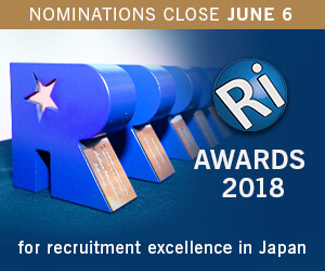 RI Awards 2018