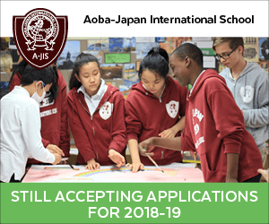 Aoba Japan International School
